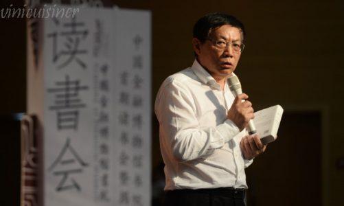 นักธุรกิจชาวจีน ที่วิพากษ์วิจารณ์ประธานาธิบดี