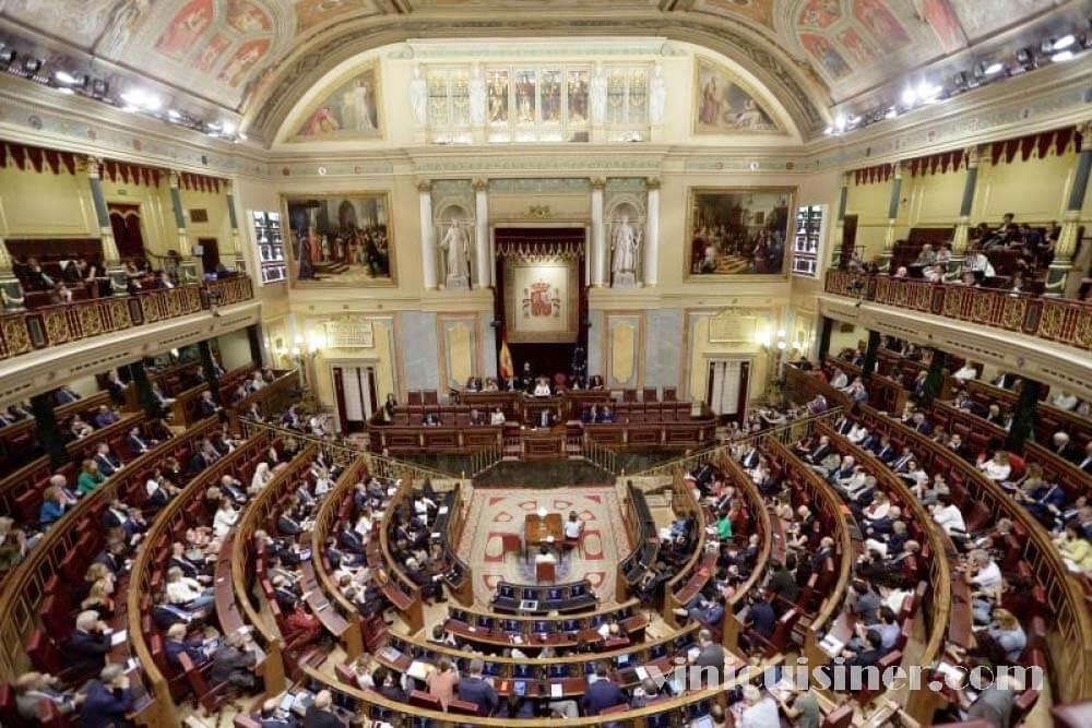 รัฐสภาของสเปน อภิปรายไม่ไว้วางใจ ลงคะแนนเพื่อขับไล่รัฐบาล นายกรัฐมนตรีสเปนเปโดรซานเชซกำลังเผชิญกับการอภิปรายอย่างไม่ไว้วางใจในรัฐสภา